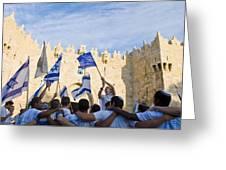 Jerusalem Day Greeting Card by Kobby Dagan