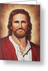 Jesus Christ Greeting Card by Bryan Ahn
