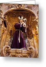 Jesus Christ Carrying The Cross Greeting Card by Artur Bogacki