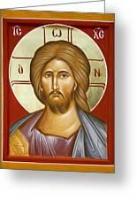 Jesus Christ Greeting Card by Julia Bridget Hayes