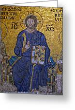 Jesus Christ Mosaic Greeting Card by Stephen Stookey