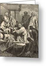 Jesus Healing The Sick Greeting Card by Antique Engravings