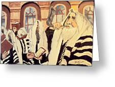 Jewish New Year 2 Greeting Card by Mimi Eskenazi