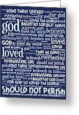 John 3-16 For God So Loved The World 20130622bwco80 Vertical Greeting Card by Wingsdomain Art and Photography