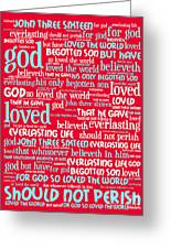 John 3-16 For God So Loved The World 20130622p120 Vertical Greeting Card by Wingsdomain Art and Photography