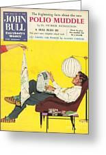 John Bull 1950s Uk Dish Washing Greeting Card by The Advertising Archives