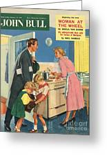 John Bull 1957 1950s Uk Cooking Greeting Card by The Advertising Archives