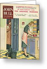 John Bull 1959 1950s Uk Cooking Greeting Card by The Advertising Archives