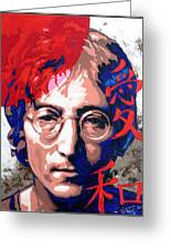 John Lennon - A Man Of Peace. The Number Three. Greeting Card by Vitaliy Shcherbak