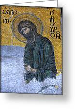 John The Baptist Greeting Card by Stephen Stookey
