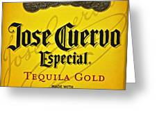 Jose Cuervo Tequila Art Greeting Card by Frozen in Time Fine Art Photography
