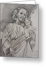 Joseph And Baby Jesus Greeting Card by Rosemary Kavanagh
