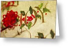 Joy Greeting Card by Rebecca Cozart