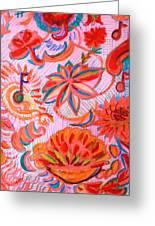 Joyful Joyful Greeting Card by Anne-Elizabeth Whiteway