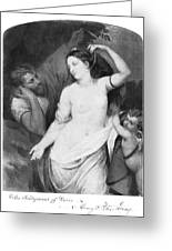 Judgement Of Paris Greeting Card by Granger