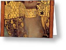 Judith Greeting Card by Gustive Klimt