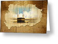 Kabah Greeting Card by Catf