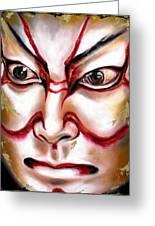 Kabuki One Greeting Card by Hiroko Sakai