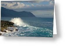 Kaena Point State Park Crashing Wave - Oahu Hawaii Greeting Card by Brian Harig