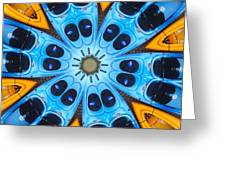 Kaleidoscope Canoes Greeting Card by Amy Cicconi