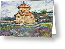 Karmravor Church Vii Century Armenia Greeting Card by Helena Bebirian
