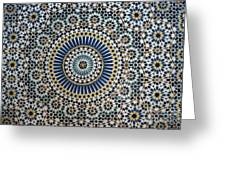 Kasbah Of Thamiel Glaoui Zellij Tilework Detail  Greeting Card by Moroccan School