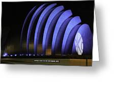 Kauffman Center Of Performing Arts During All-star Week Greeting Card by Raye Pond