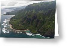 Kee Beach Along The Na Pali Coast - Kauai Hawaii Greeting Card by Brian Harig