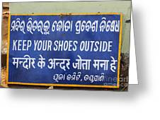 Keep Your Shoes Outside Notice India Greeting Card by Robert Preston