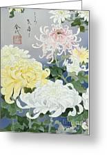 Kiku Crop I Greeting Card by Haruyo Morita