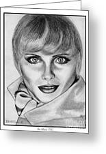 Kim Alexis In 1985 Greeting Card by J McCombie