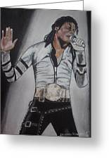 King Of Pop Greeting Card by Demitrius Roberts