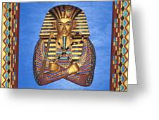 King Tut - Handcarved Greeting Card by Michael Pasko