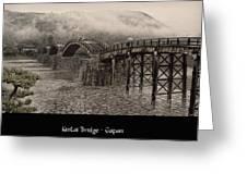 Kintai Bridge Greeting Card by Kim Andelkovic