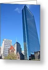 Kissing The Boston Sky Greeting Card by Amanda Vouglas