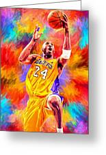 Kobe Bryant Basketball Art Portrait Painting Greeting Card by Andres Ramos