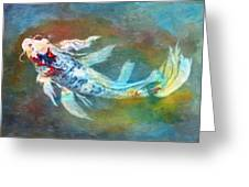 Koi Fantasy Greeting Card by Robert Jensen
