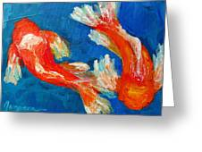 Koi Fish Greeting Card by Patricia Awapara