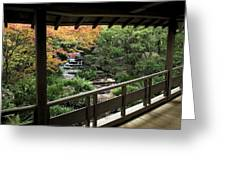 Kokoen Garden - Himeji City Japan Greeting Card by Daniel Hagerman