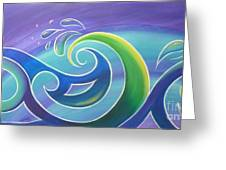 Koru Surf Greeting Card by Reina Cottier