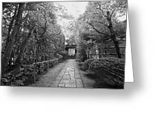 Koto-in Temple Stone Path Greeting Card by Daniel Hagerman