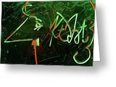Kurt Vonnegut Greeting Card by Michael Kulick