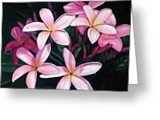 Kuu Morning Dew Greeting Card by Luane Penarosa
