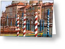 la chiesa della salute sul canal grande Greeting Card by Guido Borelli