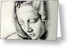 La Pieta Madonna Greeting Card by Heather Calderon
