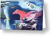 La Reverie Du Cheval Rose Or Dream Quest Of The Pink Horse. Greeting Card by Marie-Claire Dole