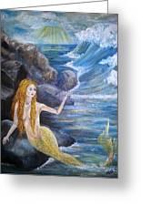 La Sarina Del Mar Greeting Card by Noor Moghrabi