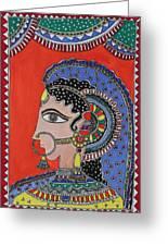 Lady In Ornaments Greeting Card by Shakhenabat Kasana