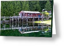 Lagoon Cove Greeting Card by Robert Bales