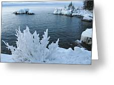 Lake Superior Blues Greeting Card by Sandra Updyke